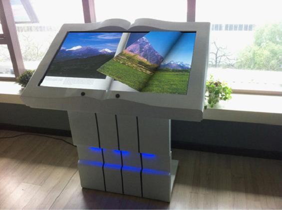 自动翻书机设计图纸